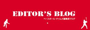 bt_blog